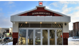 Станция Метро Алабинская, г. Самара 2018-2019г.