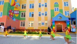 Детский сад на 300 мест с бассейном, Южный город