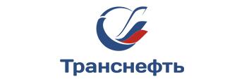 """ПАО """"Транснефть"""""""